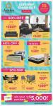 Ashley Furniture Homestore Flyer August 3 - 12 2021