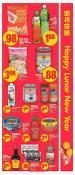 No Frills Flyer World Foods January 23 - 29 2020