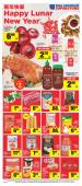 Real Canadian Superstore Flyer World Foods January 21 - 27 2021